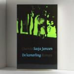 Sasja Janssen – De Kamerling